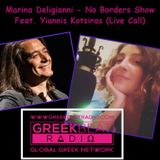Marina Deligianni - No Boarders Show Feat. Yiannis Kotsiras LIVE from Greece