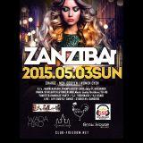 2015.5.3 ZANZIBAr_DjMARKEN DJ MIX