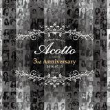 Acotto 3rd Anniversary Hair Show