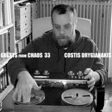 Guests From Chaos 33: Costis Drygianakis