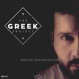 The Greek Project || Vol.1