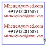MhetreAyurved : AShtaanga Hrudayam Sootra Adhyaaya 3 RutuCharya Part 3 Nashik Gurukul 27 Dec 14