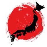 Japan experimental micro set Ft. Hose
