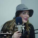 AL Madina FM Al Moukhtar (03-02-2016) مقابلة النجمة شكران مرتجى