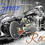 Ελληνική Rock σκηνή By Dj-Kostis(makman)