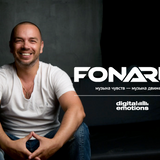Fonarev - Digital Emotions # 189