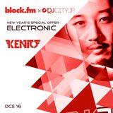 KENTO - block.fm × DJCITY.JP New Year's Special Offer