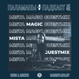 Radio Plato - PALAMANY Podcast #04 w/ Magic