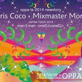 Mixmaster Morris @ Oppala Enoshima Oct 2014 pt2