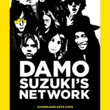Damo Suzuki - Live @ The Chameleon Arts Cafe Nottingham Sunday 6th May 2018