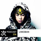 Tsugi Podcast 336 : Linkoban