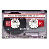Beksinski 1998-12-20