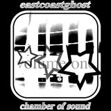 The CHAMBER OF SOUND volume one