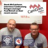 Derek McCutcheon interviews Cambuslang Rangers manager Paul McColl, 22 May 2017