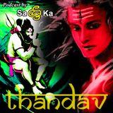 Thandav  थान्डव