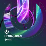 John Digweed B2B Nicole Moudaber @ Ultra Japan 2018 - Day 1 - 15.09.18