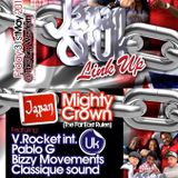 MIGHTY CROWN LS V ROCKET LS BIZZY MOVEMEMTS LS CLASSIQUE SOUND IN MANCHESTER UK MAY 2013