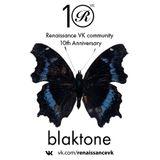 blaktone - Renaissance VK community 10th Anniversary Mix (2017)