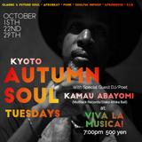 Kyoto Autumn Soul