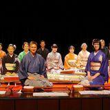 Miyabi Koto Shamisen Ensemble