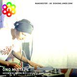 Ono Mixtape Mix for Kempo 2007 (ish?)