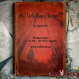 Sarra Pal || (My) Little Shop of Horrors*** || Wednesday 23.01.2013