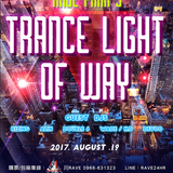 F-one Session 033 Live @Trance Light of Way #5