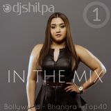 DJ SHILPA, IN THE MIX, 1