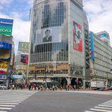 shibuya渋谷区