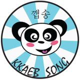KKAEB SONG [3 Dicembre 2016]