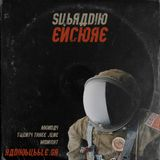 Subradio Encore