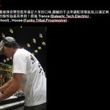 DJ Rios - Real Trance Vol-7 (2012 04 12)