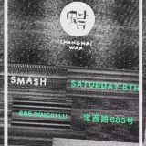 Changhai Wax @ Smash 08.04.17