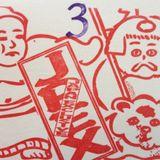 DJ Mix By Masanori Tsuchiya -JPEX 3-