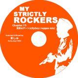 真夏のデート(cityboy reggae mix)