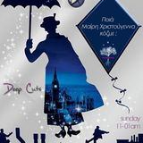 """Deep Cuts"" //S2// 22,12,13 DiscoveringMyOwnXmasSpirit @ InnerSound Radio"