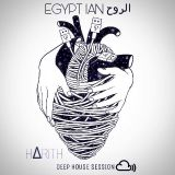 EGYPTIAN الروح