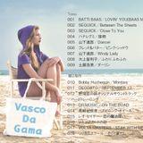 VASCO DA GAMA Vol.155 DJ Tomo