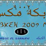 Muhendis El Dabkeh_Dabkeh 2009 Mix 1