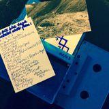 ACC Skopje # 20 | ACC Blue Tape (2014)