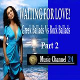 WAITING FOR LOVE! Greek Ballads Vs Rock Ballads Part 2
