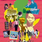 Afro Pop Disc Guide Special Mix!!!