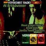 "Al Breadwinner - 7"" vinyl B side selections - King Tubby's studio mixes"