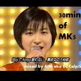 30min of MK5