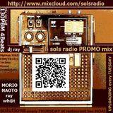 solsradio premix 130bpm the 1st half