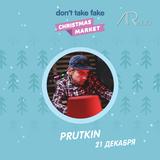 Prutkin for Christmas Market '14