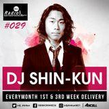 Axcell Radio Episode 029 - DJ SHIN-KUN