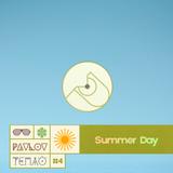 Тепло #4 –Summer Day (PΔ∇L⊙∇)