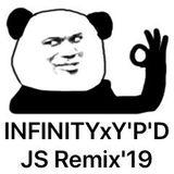 每個愛玩音樂的人 メ 原地打轉 メ 如果最後不是你【BigRoom_慢摇_Melbourne】ReMix 2o19 By DJ H