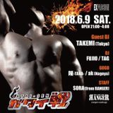 ガタイ戦_DJ TAKEMI_LIVEREC!!!!!!!!!!!